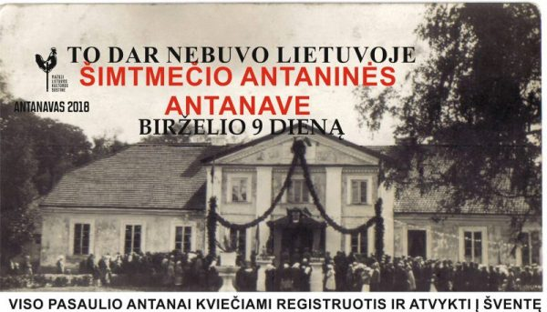Simtmecio-antanai-e1520841637747