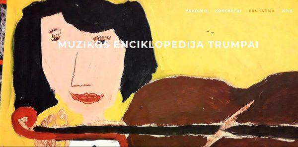 Muzikos-enciklopedija-trumpai