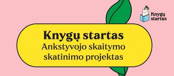 plakatas_ks-kopija