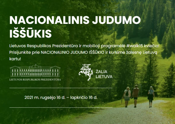 resize_600x600_judumo_issukis